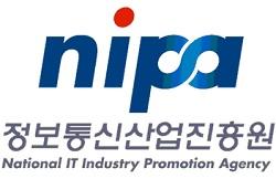 정보통신산업진흥원-nipa